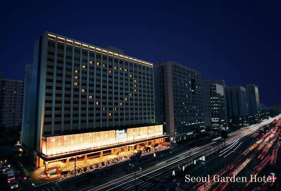 서울가든호텔