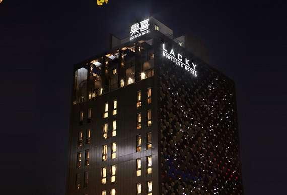 호텔락희 대전