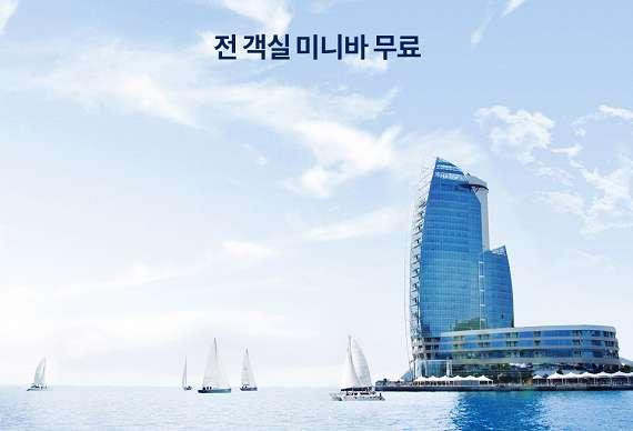 소노캄 여수(구 엠블호텔 여수)